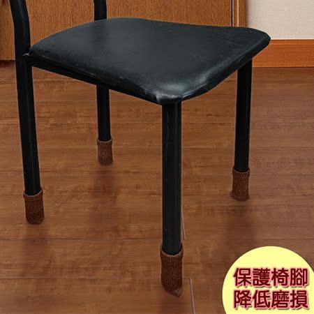 《不怕磨》日式桌、椅腳二用套 24入