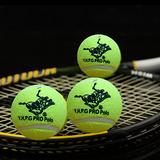 POLO網球3入