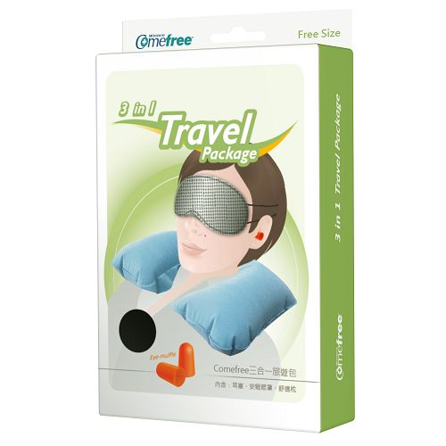 康芙麗三合一旅遊包 耳塞 U型枕 眼罩