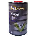 新金Qoils全合成機油1L(5W50)