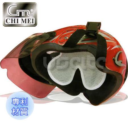 【奇美】專利材質 安全帽通風涼墊