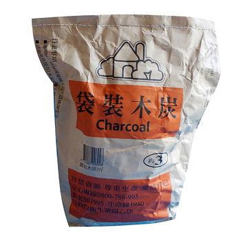 紙包木炭(約3斤)