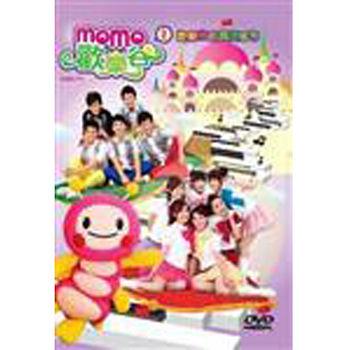 MOMO歡樂谷(2)DVD木棉花