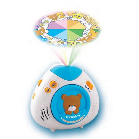 vtech寶貝熊床邊音樂投射機