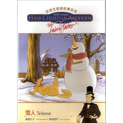 安徒生經典故事系列DVD11--雪人