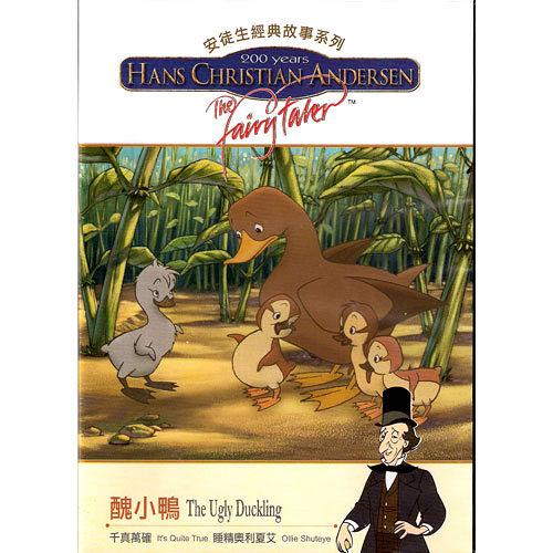 安徒生經典故事系列DVD1-醜小鴨