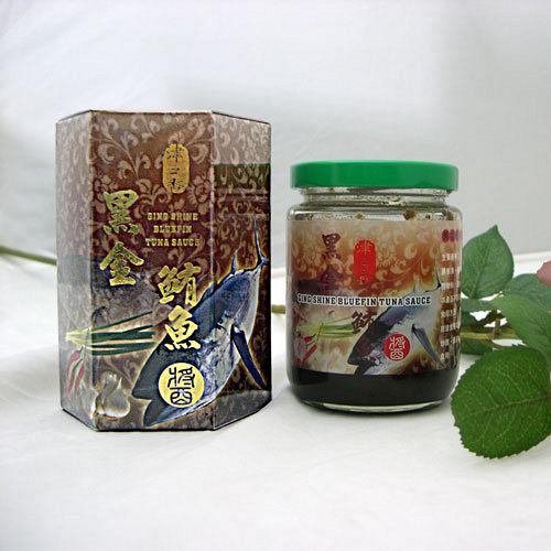 【山中傳奇】津之香黑鮪魚醬(一瓶裝)