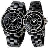 Vaness 優雅都會時尚陶瓷對錶(黑)