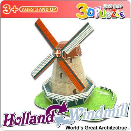 【生活百貨任選】 3D立體拼圖之世界好好玩-荷蘭 風車