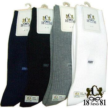 1881休閒襪(25~27cm)