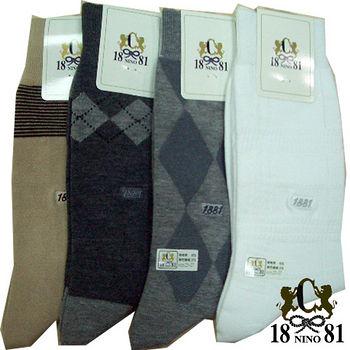1881時尚休閒襪 (25~27cm)