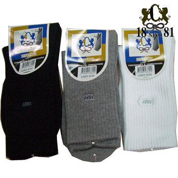 1881男氣墊運動襪(20~27cm)