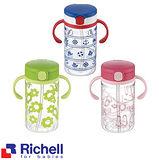 【BabyTiger虎兒寶】Richell LC 戶外吸管水杯 200ML (粉.綠.藍三色)