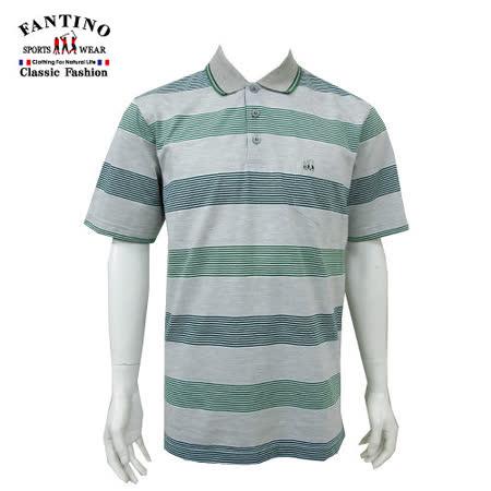 【FANTINO】男款休閒.淡彩色系短袖polo衫 (綠.紫) 431105.431106