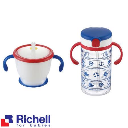 【BabyTiger虎兒寶】Richell LC 吸管杯組合 (粉.綠.藍三色)