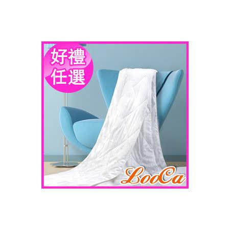【LooCa】舒柔蠶絲涼被1入