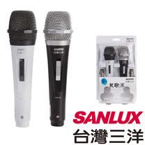 SANLUX台灣三洋 動圈式麥克風 HMT-12
