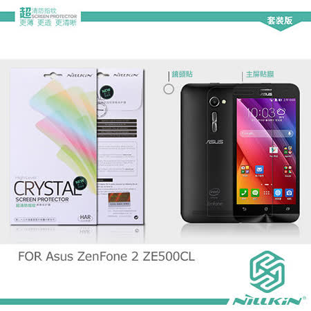 NILLKIN Asus ZenFone 2 5吋 ZE500CL 超清防指紋保護貼