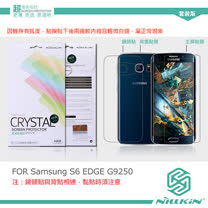 NILLKIN Samsung S6 Edge G9250 超清防指紋抗油汙保護貼