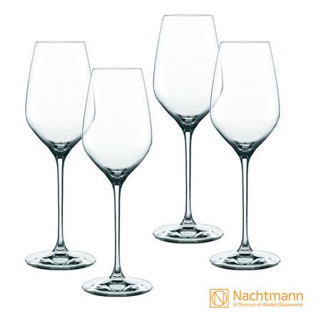 【NACHTMANN】至高白酒杯(4入)SUPEREME