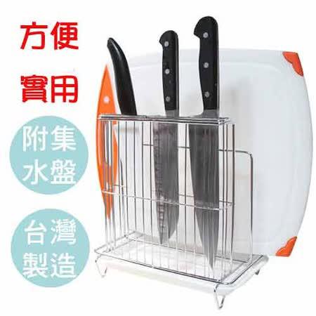 [百貨通]刀具砧板架附滴水盤 菜刀架 蔬果刀架