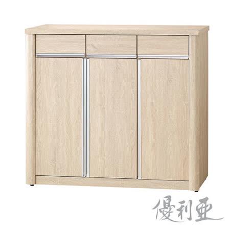 【優利亞-自然浮雕】4尺對開鞋櫃(2色)
