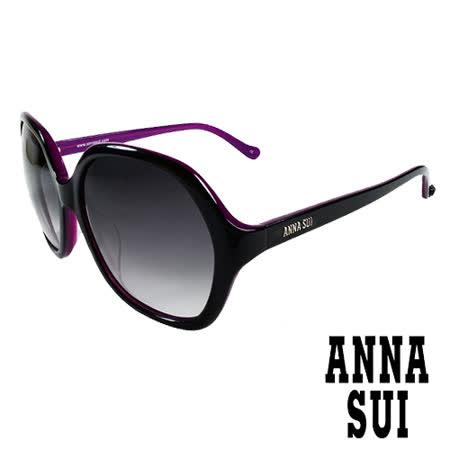 【私心大推】gohappy線上購物Anna Sui 日本安娜蘇 復古時尚太陽眼鏡 (黑+紫) AS803-007效果員 林 愛 買 電話