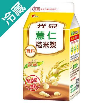 光泉薏仁糙米漿450ML /瓶