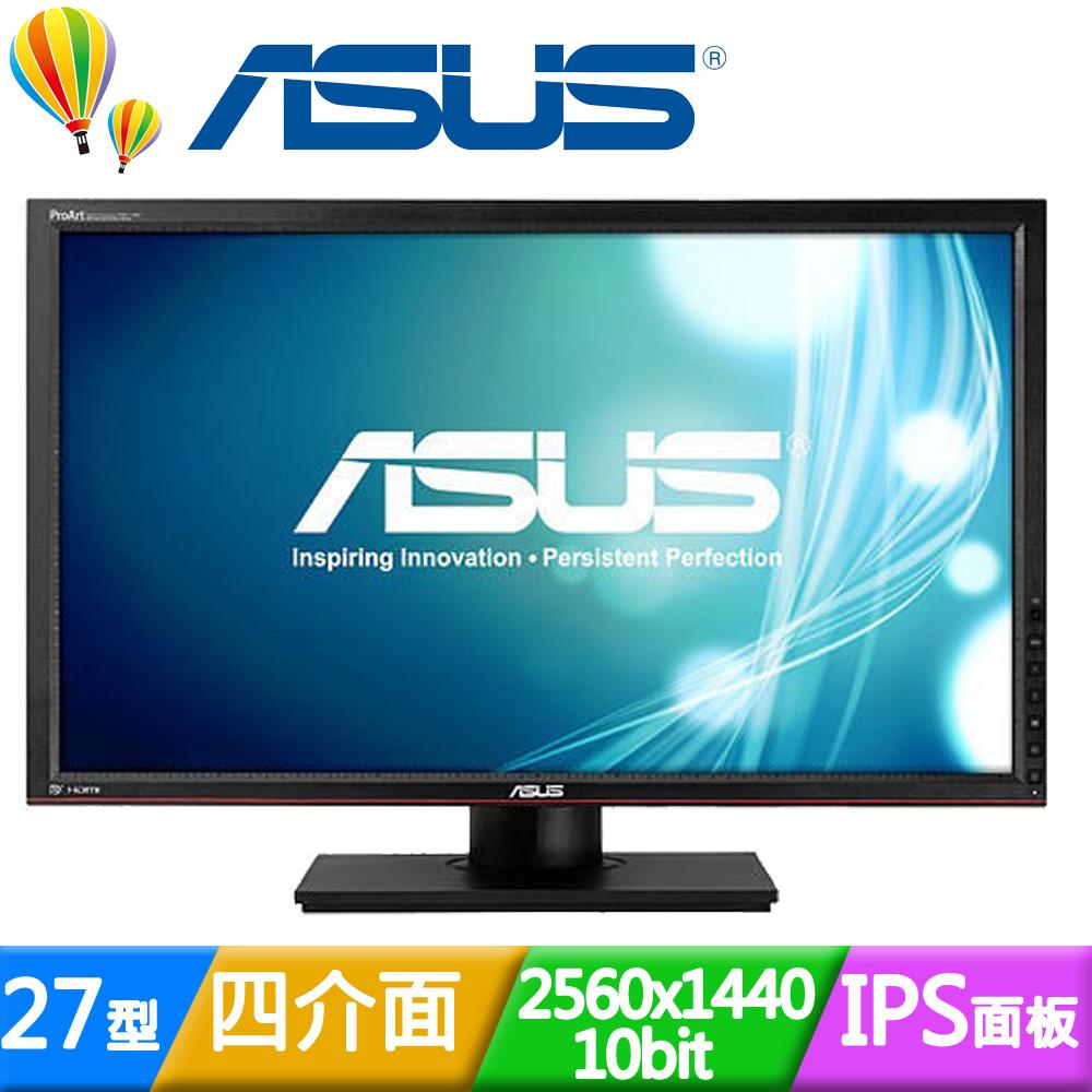 ASUS 華碩 PA279Q 27型WQHD背光AH-IPS液晶螢幕