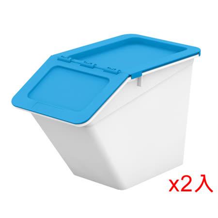★2件超值組★樹德SHUTER大嘴鳥整理箱MHB2341-時尚藍(22.5*41*28.8cm)