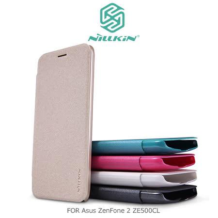 NILLKIN Asus ZenFone 2 5吋 ZE500CL  星韵系列皮套
