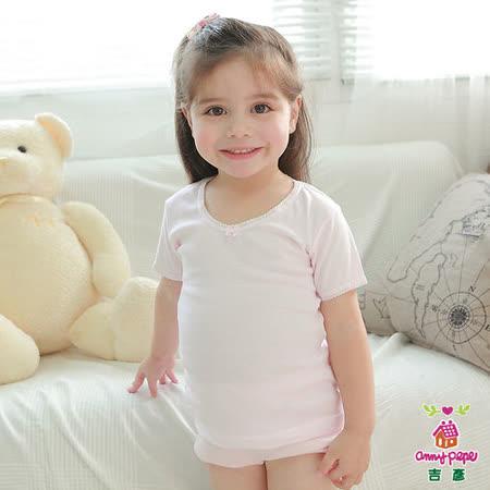 【Anny pepe】女童蕾絲滾邊粉色短袖內衣(精梳美國棉)