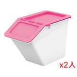 ★2件超值組★樹德SHUTER大嘴鳥整理箱MHB2341-時尚粉紅(22.5*41*28.8cm)