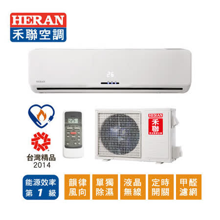 【HERAN 禾聯】3-5坪 變頻一對一冷暖型(HO-M23AH)