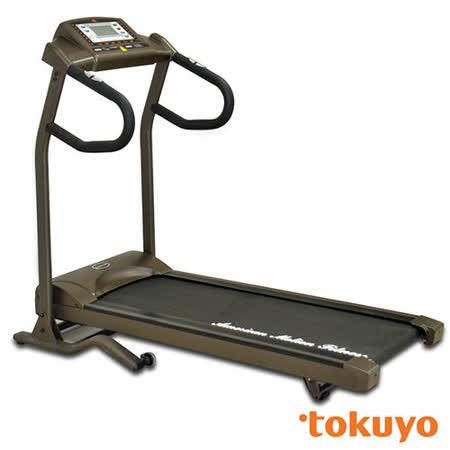 tokuyo 超彈Q跑板PLUS電動跑步機 TT-431EM