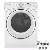 (福利品)Whirlpool惠而浦14公斤滾筒電力乾衣機 WED72HEDW