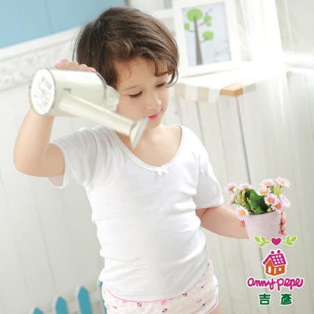 【Anny pepe】女童蕾絲滾邊白色短袖內衣(精梳美國棉)