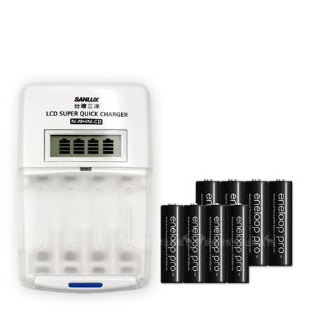 三洋旗艦型充電器+國際牌 黑鑽款eneloop PRO 低自放充電電池組(3號4顆+4號4顆)