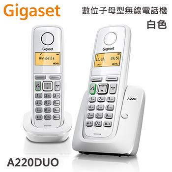 德國Gigaset 數位子母型無線電話機(A220DUO)德國原裝_黑、白色