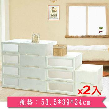 ★2件超值組★KEYWAY 抽屜收納箱(平板)LF-0051
