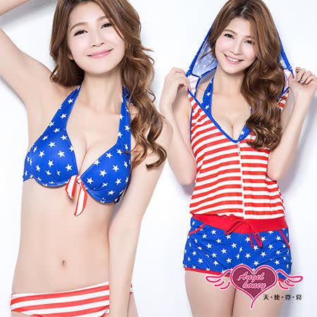 【天使霓裳】性感美式 三件式鋼圈比基尼泳衣(藍M~XL)