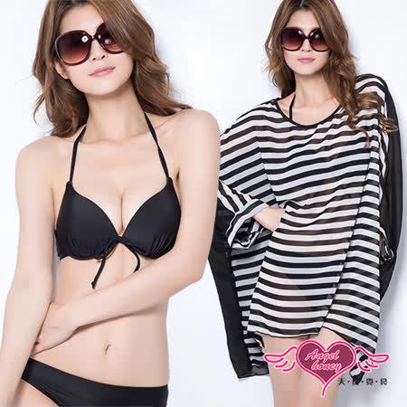 【天使霓裳】時尚夏季 三件式鋼圈比基尼泳衣(黑M~L)