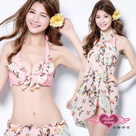 【天使霓裳】仲夏飛舞 三件式鋼圈比基尼泳衣(粉M~XL)