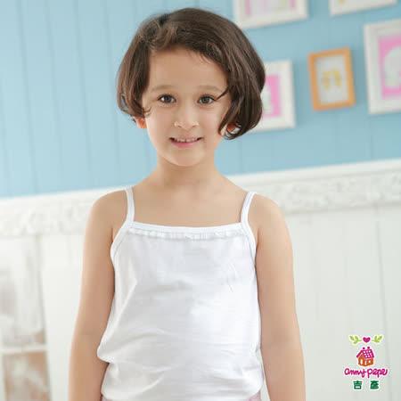 【Anny pepe】女童蕾絲白色細肩帶內衣(精梳美國棉)