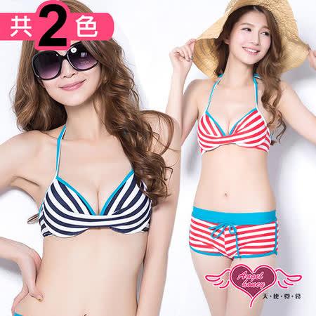 【天使霓裳】甜美夏季 二件式比基尼鋼圈泳衣(共2色)