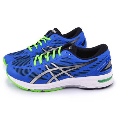 Asics 男款GEL-DS TRAINER 20 專業路跑鞋T528N-4293-藍