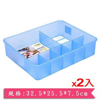 ★2件超值組★聯府KEYWAY 小佳麗衣物盒RS-100