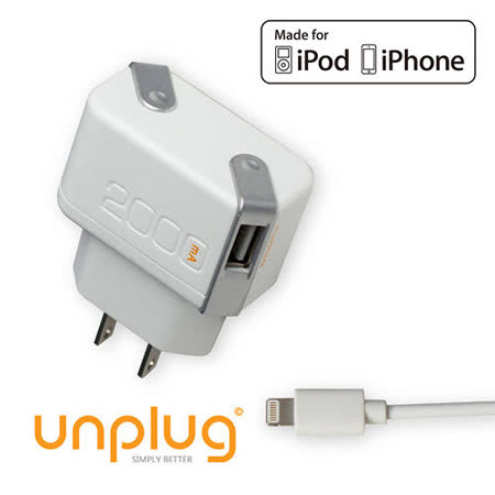 unplug 2A雙USB旅行用充電器+lightning傳輸線