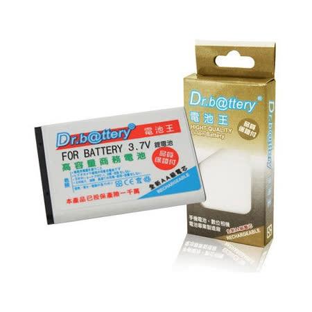【電池王】For iNO CP79 高容量鋰電池