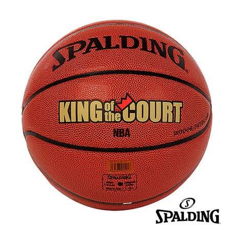 《購犀利》斯伯丁授權 籃球74-105X  Spalding NBA King Of The Court